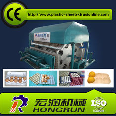 China Automatic Paper Pulp Molding Machine , Paper Egg Tray Making Machine supplier