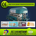 China Roller Type Paper Egg Tray Machine , Egg Tray Forming Machine factory