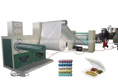 China Foam Sheet Disposable Food Box Machine By Wind Or Water Cooling ISO9001 distributor